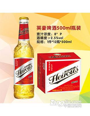 英豪啤酒8度500ml瓶装