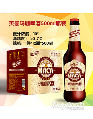 英豪玛咖啤酒10度500ml