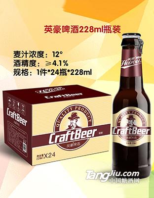 英豪啤酒精酿228ml