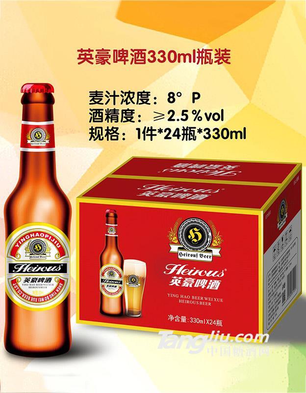 英豪啤酒330ml棕瓶装