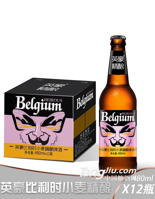 英豪比利时小麦精酿480ml×12瓶