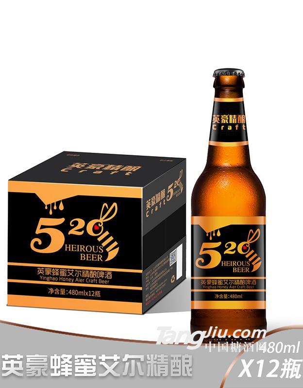 英豪蜂蜜艾尔精酿480ml×12瓶