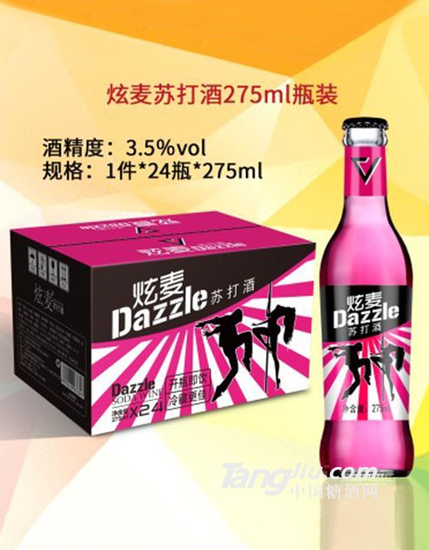 3.5°炫麦苏打酒275mlx24