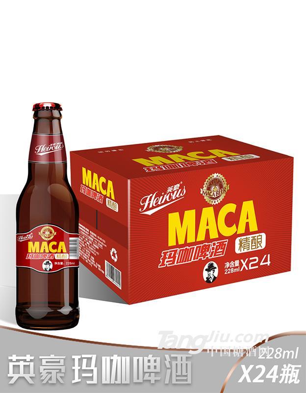 英豪玛咖啤酒228ml×24瓶
