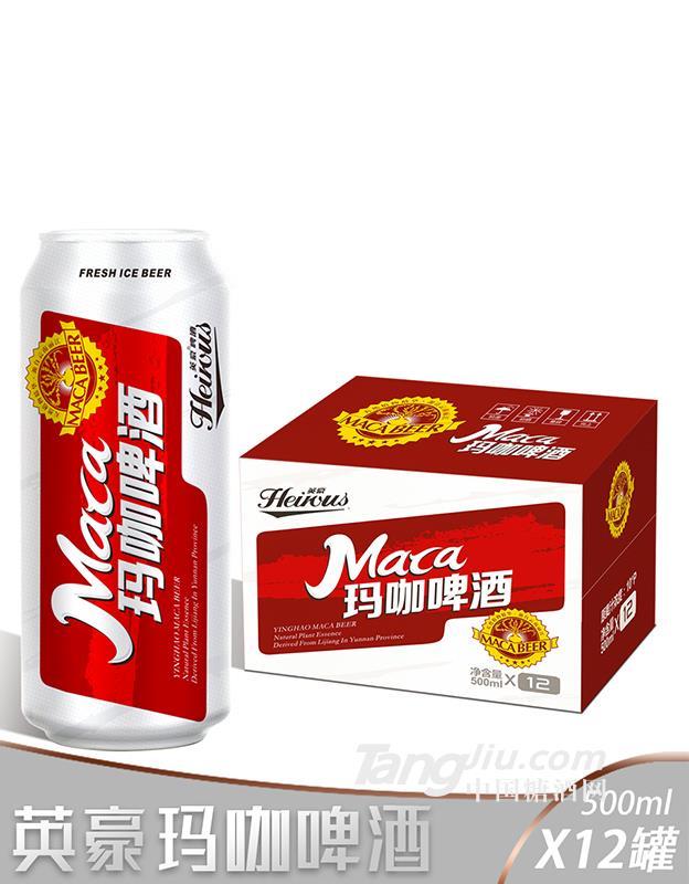 英豪玛咖啤酒500ml×12罐