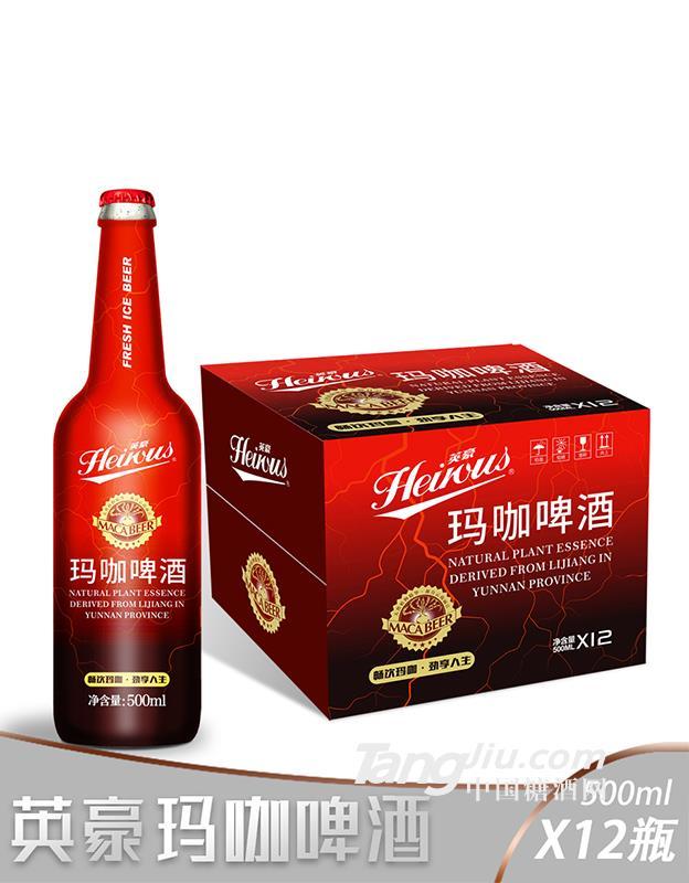 英豪玛咖啤酒500ml×12瓶