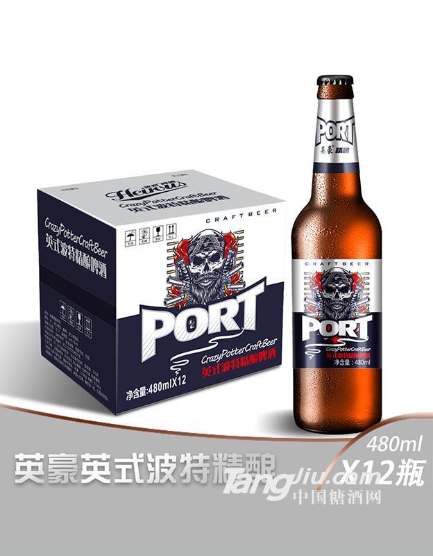 英豪英式波特精酿480ml×12瓶