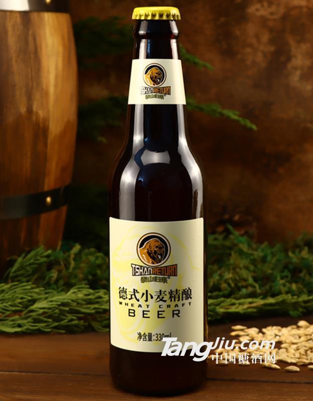 英豪德式小麦精酿啤酒330MLx24
