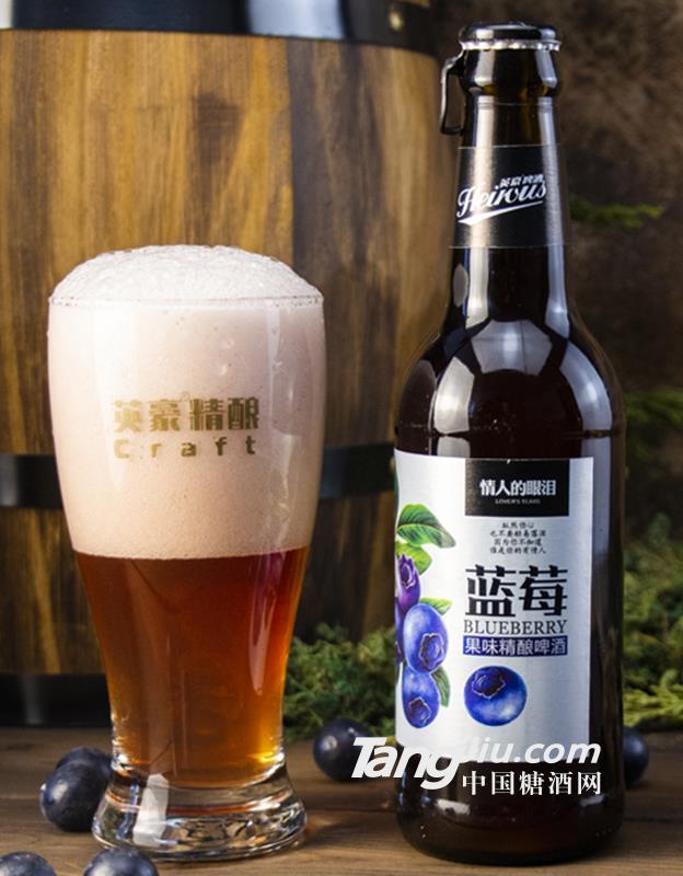 英豪蓝莓果味精酿315ml×24瓶