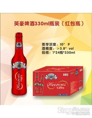 英豪啤酒10度330ml瓶装(红包瓶)