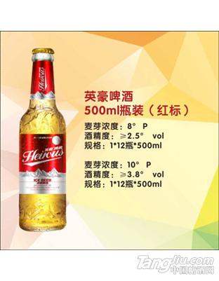 英豪啤酒500ml瓶装(红标)