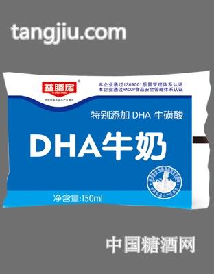 DHA牛奶150ml