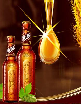 奔驰啤酒 招商· 动感