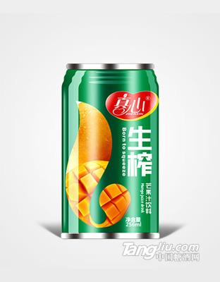 生榨芒果汁(256ml)