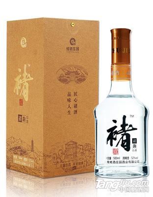 52°褚酒(褚韵)500ML