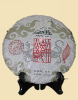 无量山公章饼(易武)