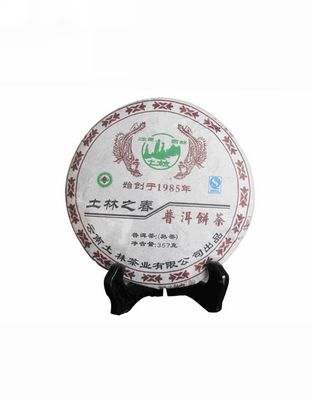 2010年土林之春普洱茶饼