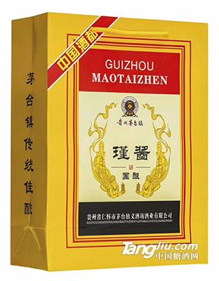 瑾酱—国酿