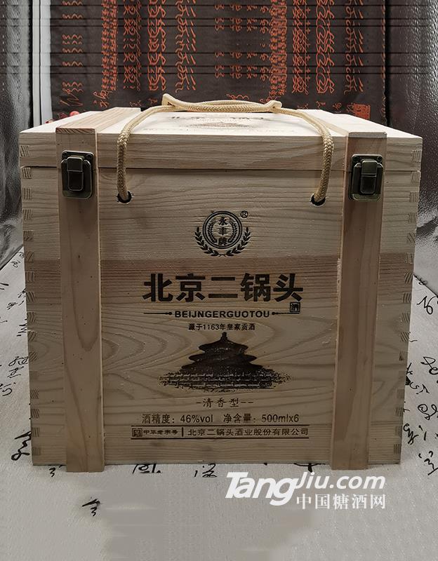 金砖木质礼盒