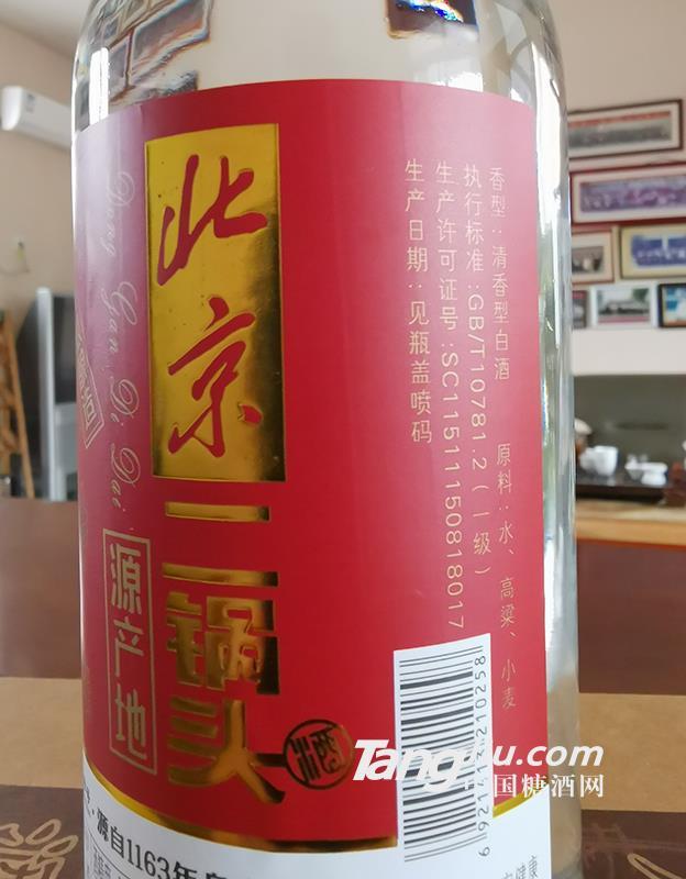 源产地北京二锅头