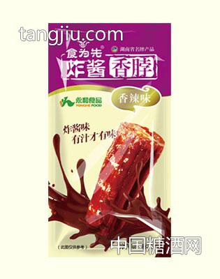 食为先炸酱香脖(散装)-湖南省永和食品