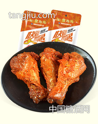 食为先鸡腿-湖南省永和食品