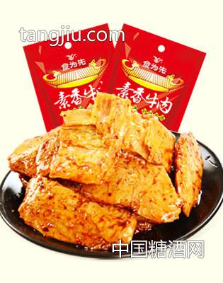 食为先素香牛肉-湖南省永和食品