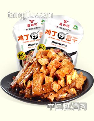食为先鸡丁炒香干-湖南省永和食品