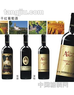 国产葡萄酒32