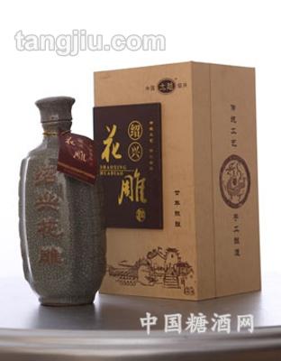 绍兴花雕酒20年陈