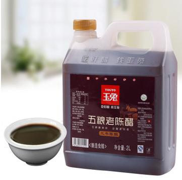 玉兔五粮老陈醋2000ml 调味品 食醋 大桶实惠装