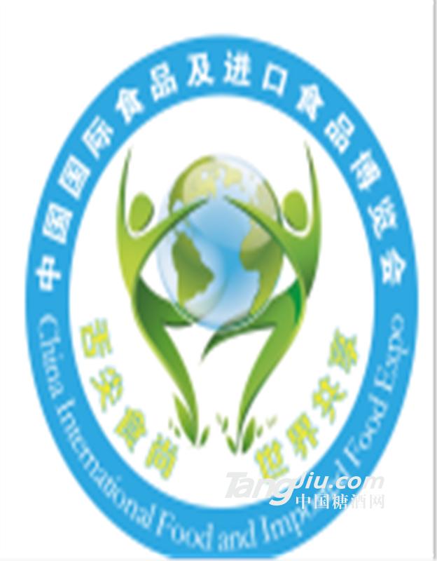 2019第二十一届(北京)国际食品饮料及进口食品博览会