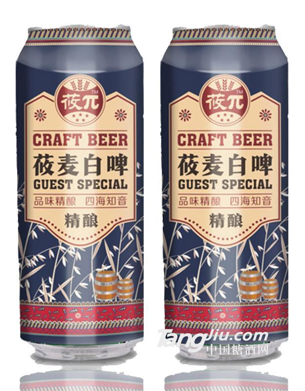 莜啤气莜麦精酿啤酒罐装