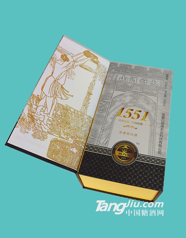 张九游1551-莜麦白酒500ml