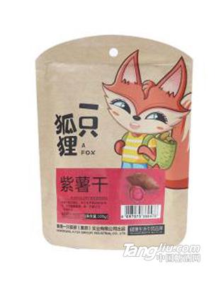 一只狐狸紫薯干 休闲食品100g