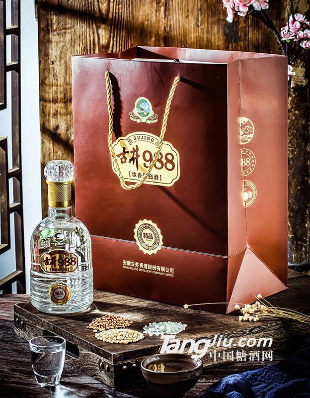 42°古井988白酒精品500ml