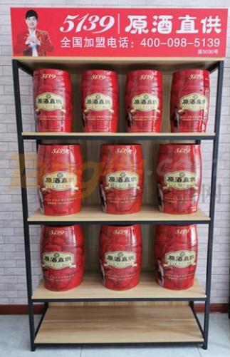 烟台伍壹叁玖bwinapp有限公司2.png
