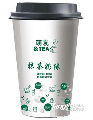 萌友抹茶奶绿奶茶饮料