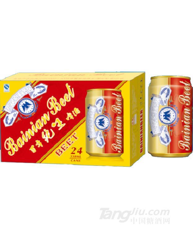 9度白威纯王啤酒330ml×24罐