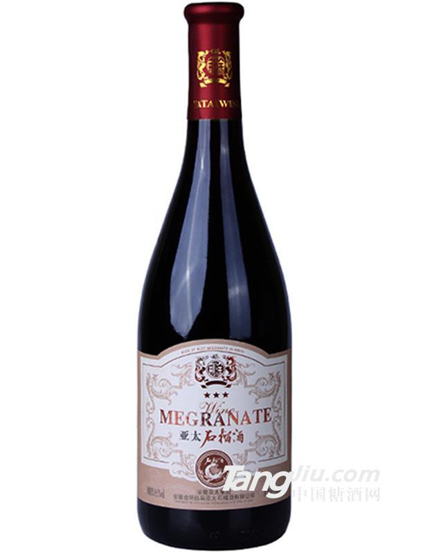 安徽亚太石榴酒750ml