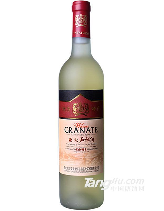 安徽金樽石榴酒白石榴酒750ml