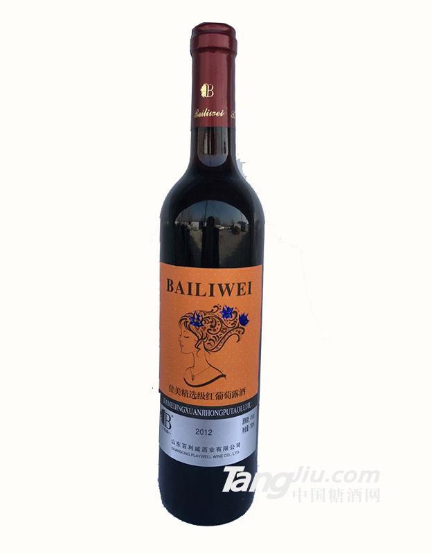百利威佳美精选级红葡萄露酒