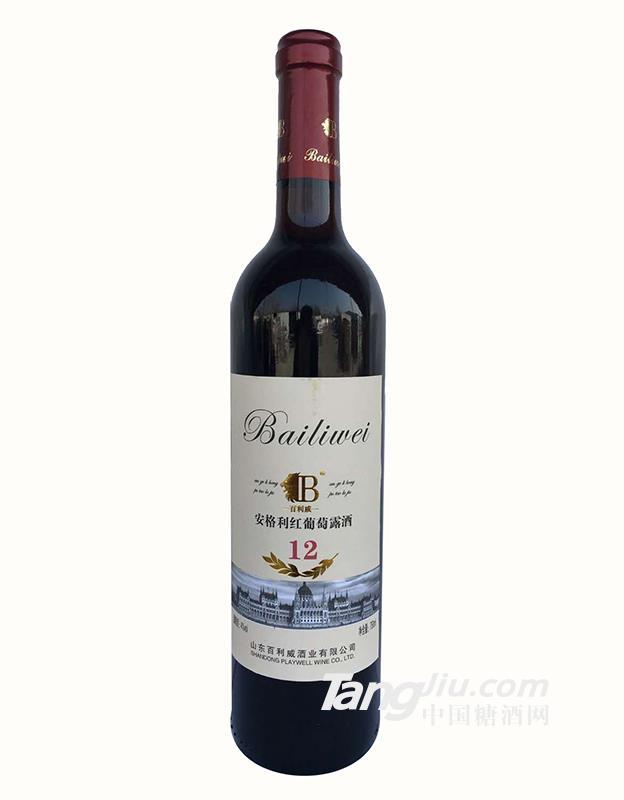 百利威安格利红葡萄露酒