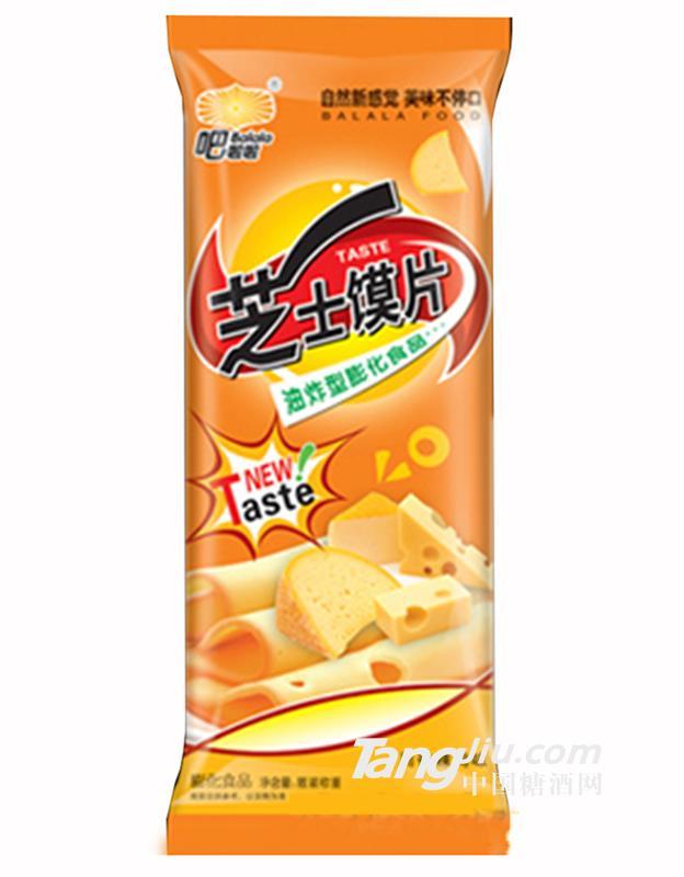 吧啦啦芝士馍片(川香辣鸡味)
