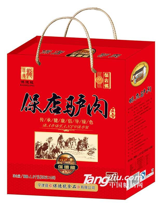 保德龍保店驴肉五香味250克×4袋纯肉红礼盒