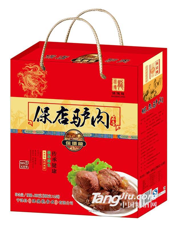 保德龍保店驴肉五香味200克×4袋纯肉礼盒