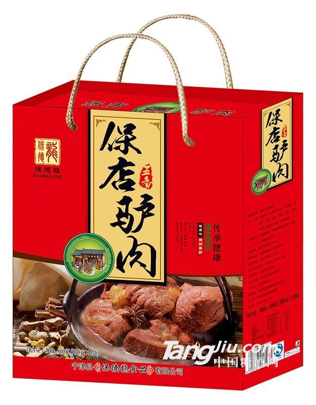 保德龍保店驴肉五香味200克×4袋大肉图案礼盒