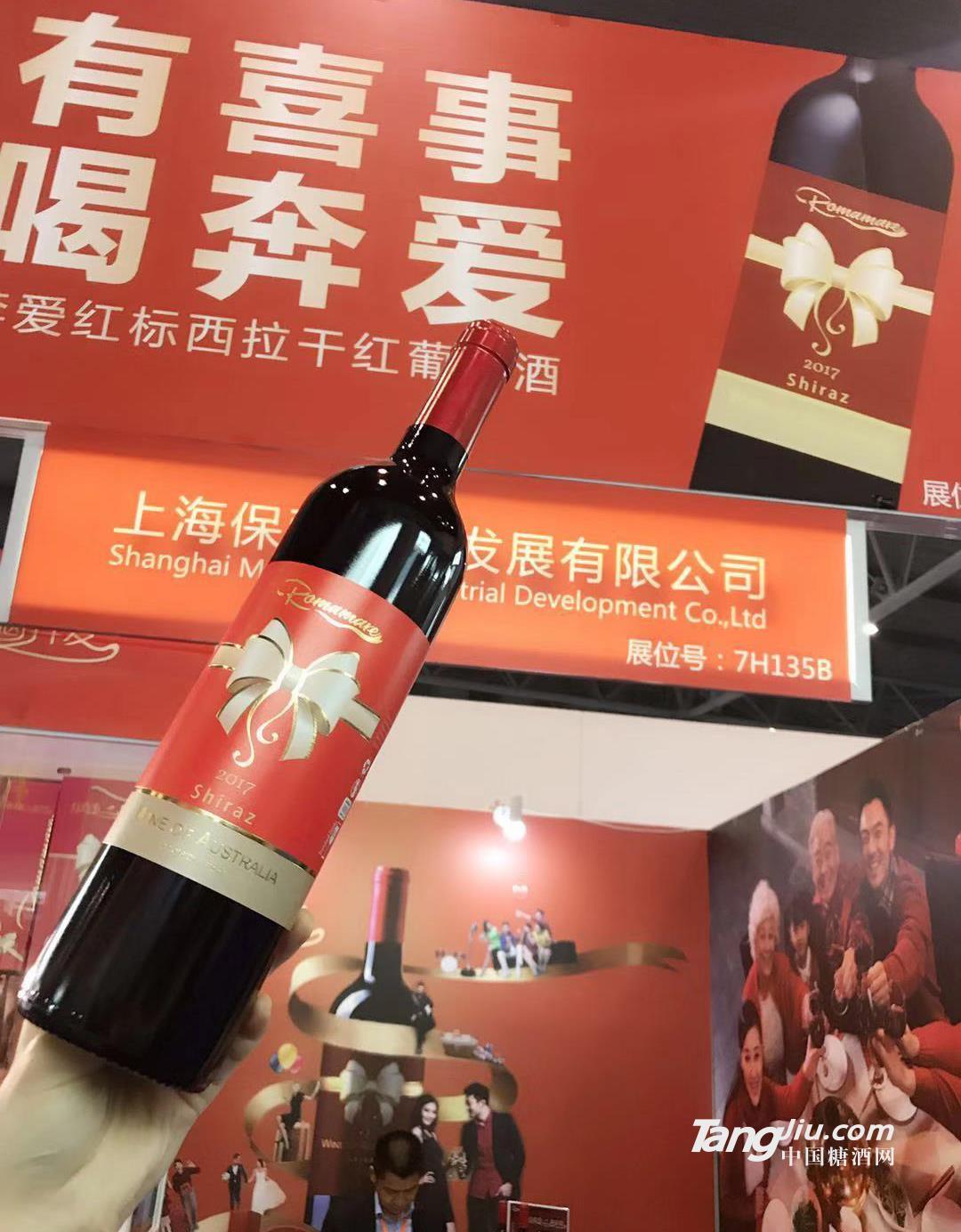 奔爱红标西拉干红葡萄酒