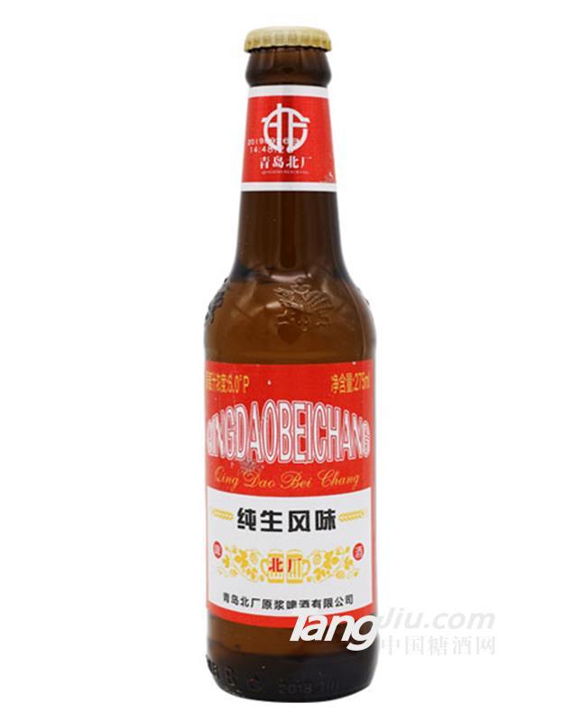 青岛北厂夜场啤酒275ml