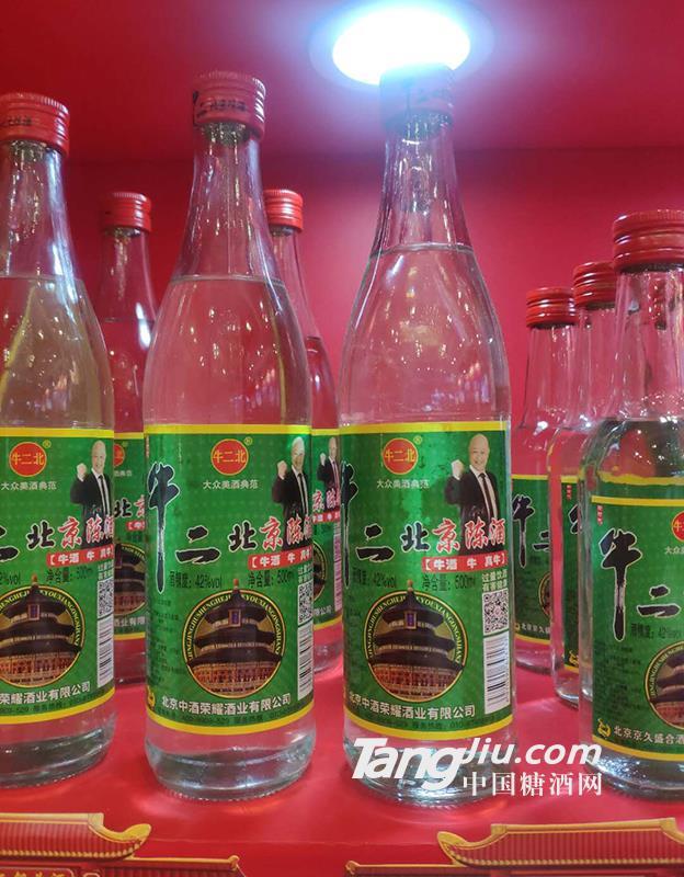 42°牛二北京陈酒500ml